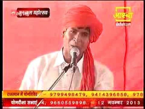 Petriotic Bhajan (Shaheed Bhagat Singh) by Surender Panchal _ Swami Ramdev_Rewari, Haryana