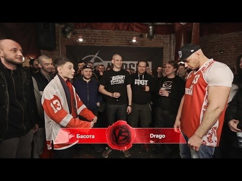 Versus Battle #5, Сезон 2: Басота Vs Drago (2014)