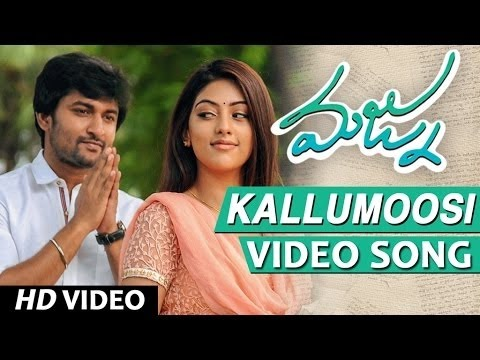 Kallumoosi Full Video Song || Majnu Songs || Nani, Anu Immanuel, Gopi Sunder || Telugu Songs 2016