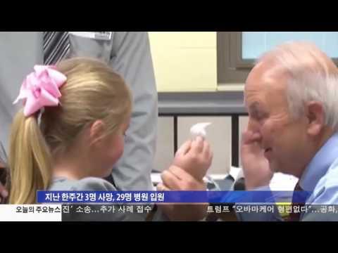 CA 독감 사망자 일주일새 3명  01.03.17 KBS America News