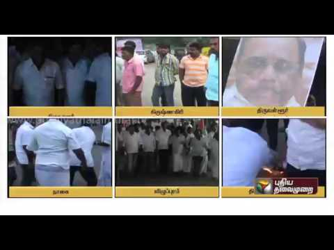 All-Over-TN-People-protest-against-the-Speaker-for-eviction-Suspension-DMK-members