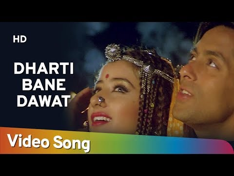Video Salman Khan Songs - Dharti Bane -Manisha Koirala - Sangdil Sanam- S.P.Bala - Kavita Krishnamurthy download in MP3, 3GP, MP4, WEBM, AVI, FLV January 2017