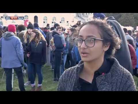 العرب اليوم - شاهد: مظاهرات طلابية بأميركا ضد السلاح