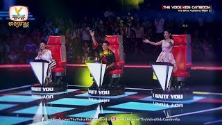 Khmer TV Show - The Blind Auditions Week 2
