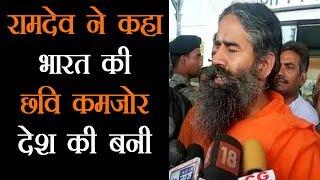 बाबा रामदेव ने कहा अब आर पार की लड़ाई होनी चाहिए, पाकिस्तान के तीन टुकड़े करे भारत