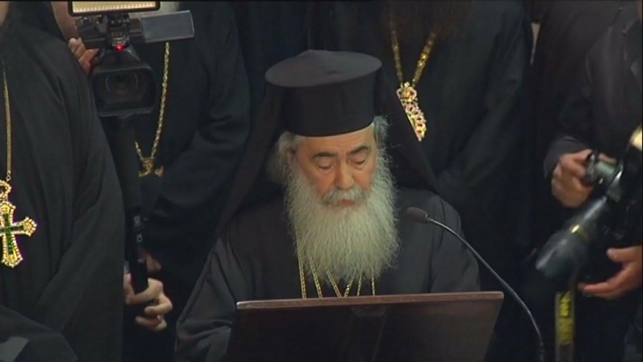 Δηλώσεις του Πατριάρχη Ιεροσολύμων Θεοφίλου, και του Οικουμενικού Πατριάρχη  Βαρθολομαίου