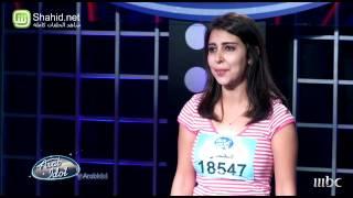 Arab Idol -تجارب الاداء - علياء على