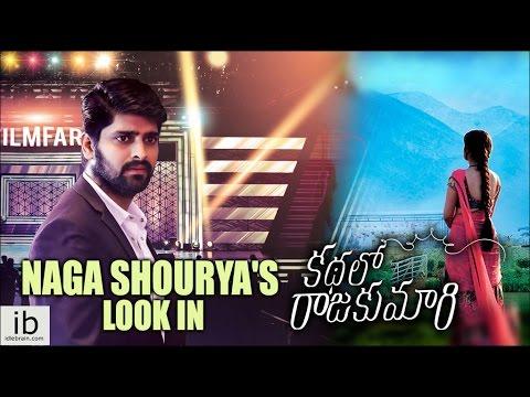 Naga Shourya's look in Kathalo Rajakumari motion poster