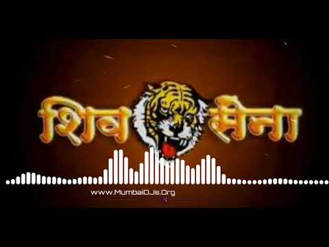 Shivsena Remix By DJ Manoj mumbai & DJ Vaibhav in the mix
