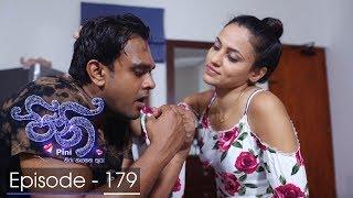Pini | Episode 179 - (2018-04-27) | ITN