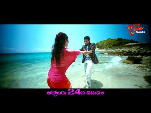 I am in Love Movie Promo Song || Mella Mellaga || Kiran || Priyanka