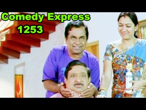 Comedy Express 1253 || Back to Back || Telugu Comedy Scenes