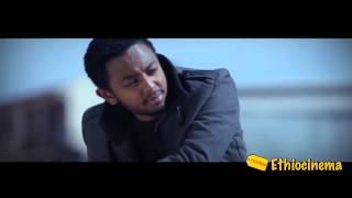 Kemis Yelebesku'let   New Ethiopian Movie Trailer