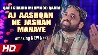 Video AJ AASHQAN NE JASHAN MANAYE - AMAZING NEW NAAT - QARI SHAHID MEHMOOD QADRI - OFFICIAL HD VIDEO MP3, 3GP, MP4, WEBM, AVI, FLV September 2019