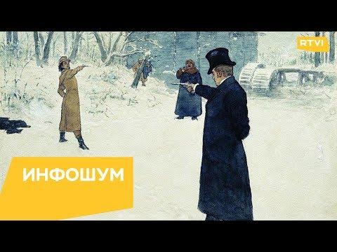 В Госдуме хотят создать дуэльный кодекс / Инфошум онлайн видео