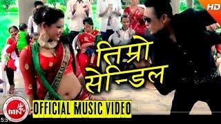 Timro Sendil Larkida - Chetan Chand & Garima Pun