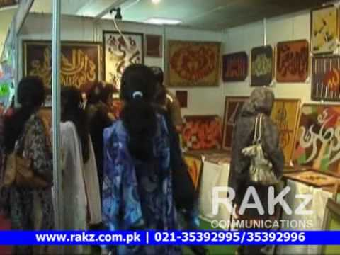 Muhinji Sindh Exhibition '09 (Part_3)