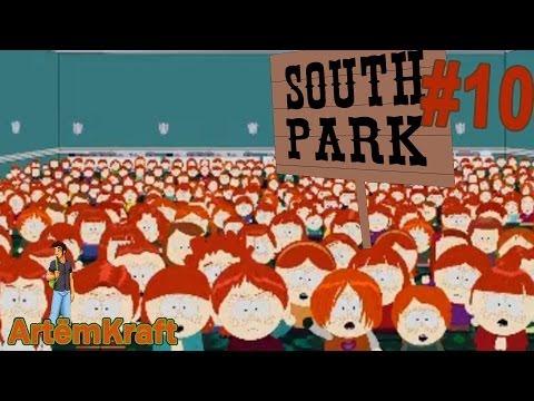 Южный Парк игра палка истины прохождение  - South Park Stick of Truth прохождение