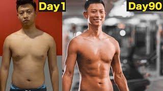 Video INSANE 90-Day Body Transformation (Over 10kg Fat loss) |我瘋狂健身90天 MP3, 3GP, MP4, WEBM, AVI, FLV Juli 2019