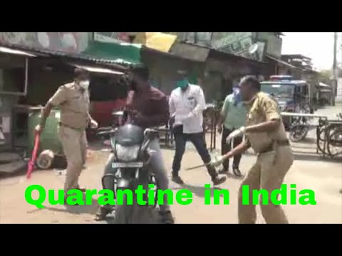 Как прилагат карантината в Индия