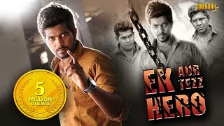 Ek Aur Tezz Hero Hindi Dubbed Full Movie   2019 Hindi Dubbed Full Action Movies