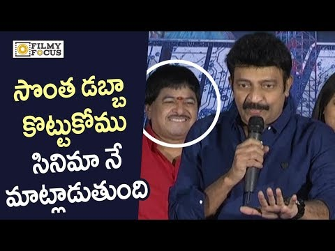 Rajasekhar Mind Blowing Speech @PSV Garuda Vega Movie Teaser Launch