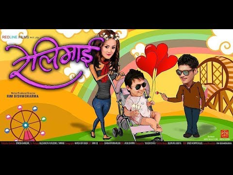 Relimai रेलिमाई  || Full Movie || New Comedy Movie 2073 Sanjog Rana / Purnima Lama /Rim Bishwokarma