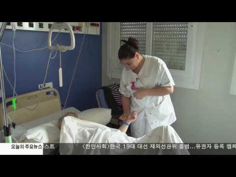 미국 노인환자 급증  3.22.17 KBS America News