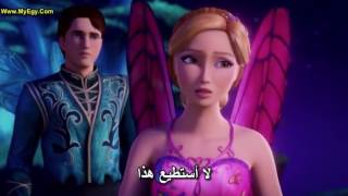 Nonton Barbie Mariposa And The Fairy Princess 2013 Film Subtitle Indonesia Streaming Movie Download