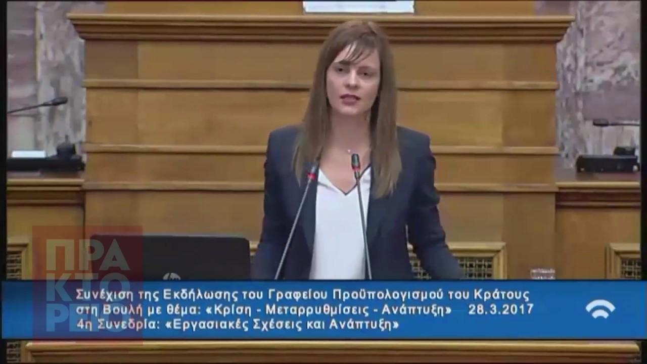 Έ. Αχτσιόγλου: Η κυβέρνηση δίνει μεγάλο αγώνα για την ολοκλήρωση της β' αξιολόγησης