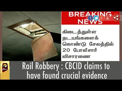 Rail-Robbery--CBCID-claims-to-have-found-crucial-evidence