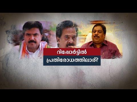 ബാര് കോഴ വിവാദത്തിന് കിട്ടുന്ന പുതിയ ലൈഫിന്റെ ലക്ഷ്യമെന്താണ്?| Kerala Bar Scam | Kerala congress