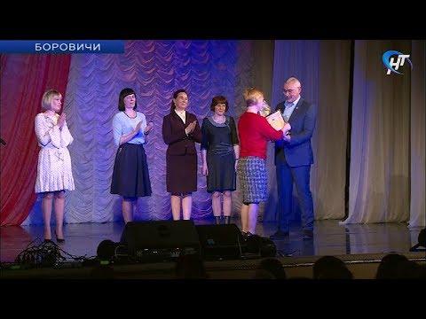 В Боровичах отметили День органов местного самоуправления