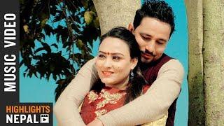 Parkhai Mai Bite - Janak Bhandari & Ashmita Pun