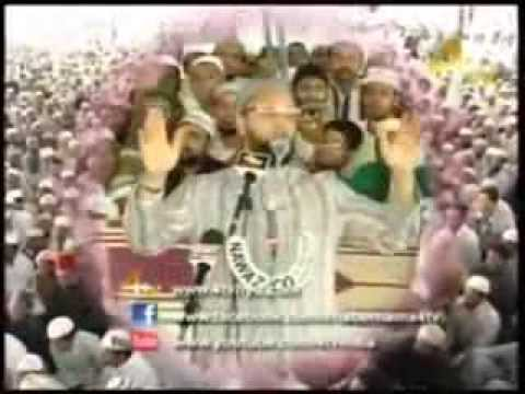 Video asaduddin owaisi speech for azamgarh people by mohammad nafees ahmad azmi download in MP3, 3GP, MP4, WEBM, AVI, FLV January 2017