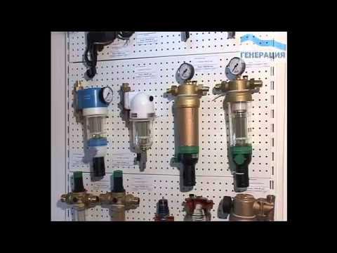Фильтры для воды, какой купить? Фильтры для очистки воды. Лучшие фильтры для воды отзывы из скважины