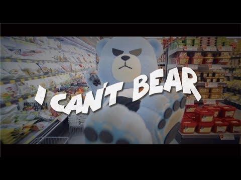 KRUNK - 'I CAN'T BEAR' M/V (видео)