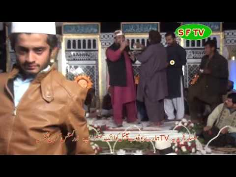 NEW KALAM Irfan Haidry Mehfile Naat Allah Abad Rahimyar Khan 30 November 2019