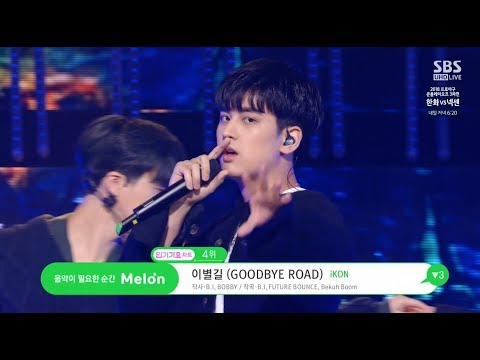 Video iKON - '이별길(GOODBYE ROAD)' 1021 SBS Inkigayo download in MP3, 3GP, MP4, WEBM, AVI, FLV January 2017