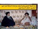 إنظر ماذا يفعل الشيعة ؟!! شيء غريب !! لقد أشركوا وربي !