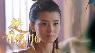 Nonton           Princess Agents 16 Eng Sub                                                            Film Subtitle Indonesia Streaming Movie Download