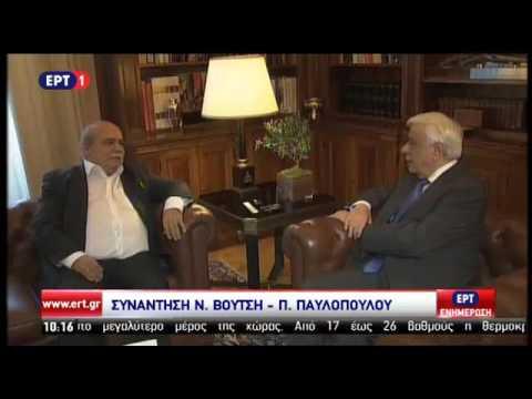 Πρ. Παυλόπουλος προς Ν. Βούτση: Είμαι βέβαιος ότι θα είστε πρόεδρος όλων των βουλευτών