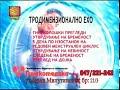 Makedonskata I Hrvatskata Kinoteka Restavriraat Filmovi 16.05.13
