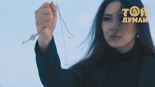 Нұрсұлтан Нұрбердиев - Бақытын іздегендер
