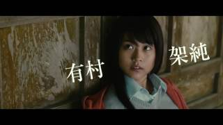 I am a Hero (2016) Trailer English Subtitles (アイアムアヒーロー 予告編 英語字幕)