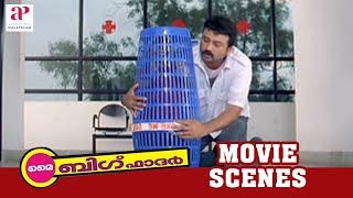 Video My Big Father Movie | Full Comedy Scenes | Part 2 | Jayaram | Guinness Pakru | Salim Kumar MP3, 3GP, MP4, WEBM, AVI, FLV Mei 2018