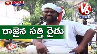 Bithiri Sathi As Farmer | Political Parties Choose Farm Loan Waiver For Electoral Gains | Teenmaar