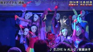 Download Lagu 純血543話『zeppの悲劇再来』 Mp3