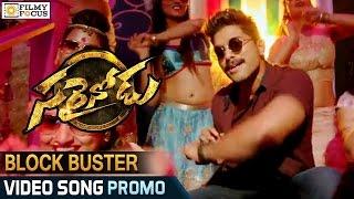 Block Buster Video Song Trailer    Sarainodu Movie Songs    Allu Arjun - Filmyfocus.com