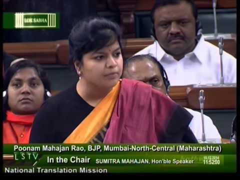 Poonam Mahajan raised the need to expand work of National Translation Mission 2.